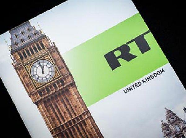 Великобритания заблокировала все счета Russia Today