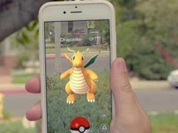 Покемон Го: ученые выяснили, что игра Pokemon Go может быть полезна для здоровья