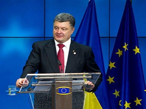 Порошенко анонсировал безвизовый режим с ЕС с ноября