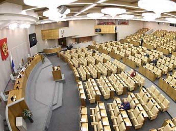 В Госдуме назвали список уважительных причин для прогула депутатов