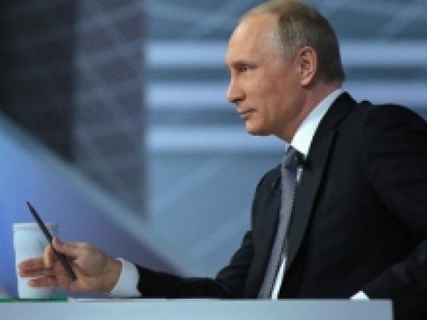 """""""Фиг им!"""": Путин высказался о возможности отмены контрсанкций в отношении Запада"""