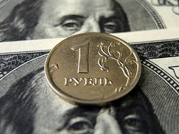 Курс доллара на сегодня, 27 октября 2016: рубль разрушит планы россиян о путешествиях на Новый год – эксперты