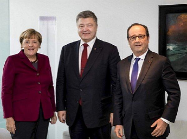 """""""В полночь Порошенко выпроводили"""": Олланд и Меркель оскорбили Киев, выставив Порошенко за дверь"""