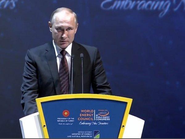 Путин и Эрдоган в Стамбуле, последние новости: на Энергетическом форуме лидеры двух стран договорились о строительстве Турецкого потока (ВИДЕО)
