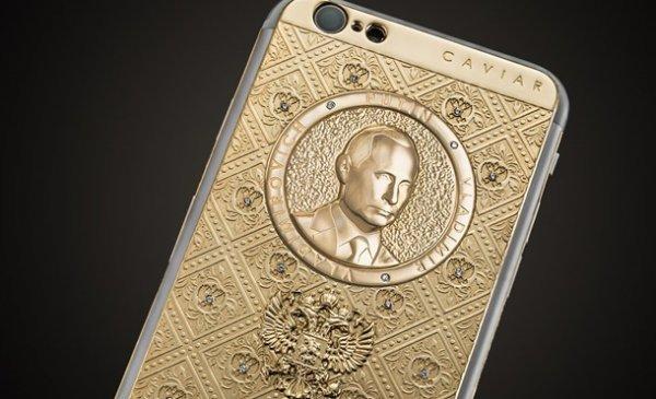 Ко дню рождения Путина выпустили золотые iPhone 7 (ФОТО, ВИДЕО)