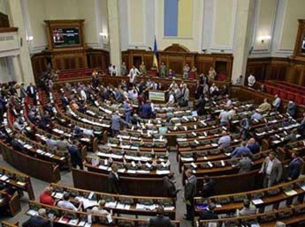 Рада Украины официально обвинила СССР в развязывании Второй мировой войны