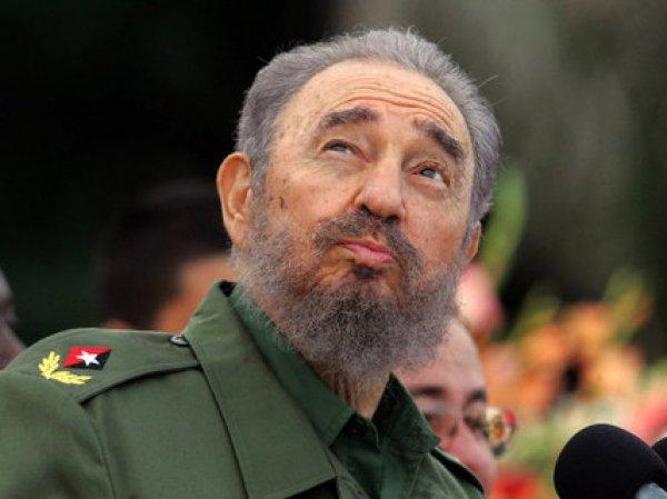 Кубинские СМИ опубликовали ФОТО мертвого Фиделя Кастро (ФОТО, ВИДЕО)