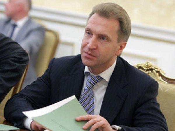 Шувалов объявил о запуске новой налоговой системы в 2017 году