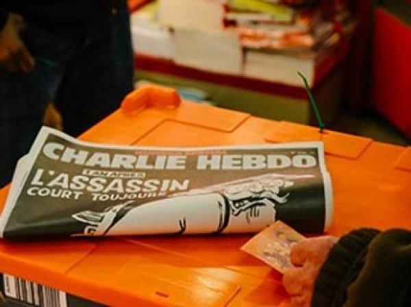 Charlie Hebdo высмеял Дональда Трампа новой карикатурой (ФОТО)