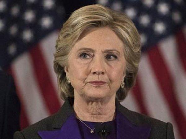 Клинтон впервые после выборов заметили в публичном месте (ФОТО)