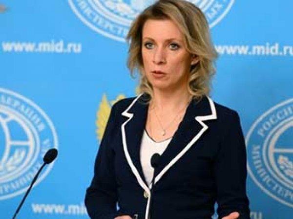 """Захарова смутила журналистов словами Эрдогана про Асада """"не под запись"""""""