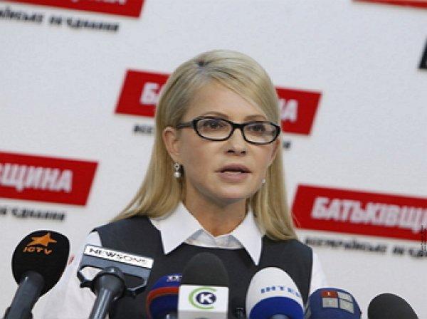 Тимошенко призвала выйти на новый «майдан»