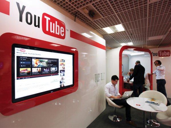 Видеохостинг Youtube может прекратить работу в России с 2017 года