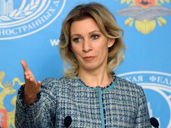 """Захарова предостерегла США от попыток """"приручить"""" террористов"""