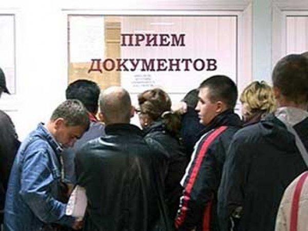 Правительство запретило чиновникам запрашивать у россиян 85 видов справок