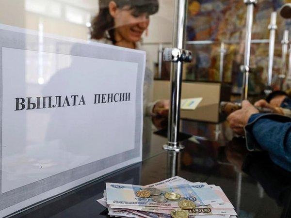 Индексация пенсий в 2017 году, последние новости: Голодец рассказала, кому поположены выплаты 5 тысяч рублей в январе