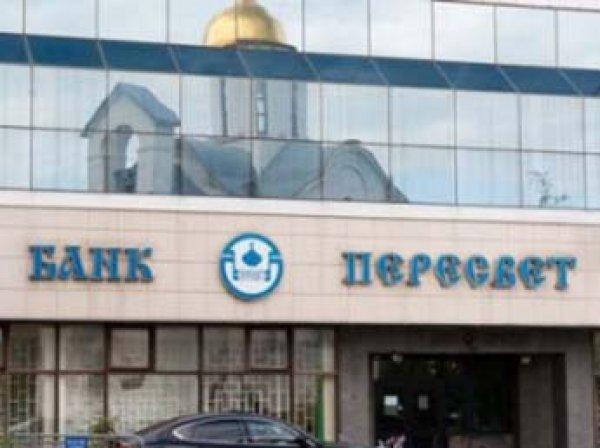 СМИ: в проблемном банке РПЦ лежали деньги Кабаевой, Гамова и Поветкина