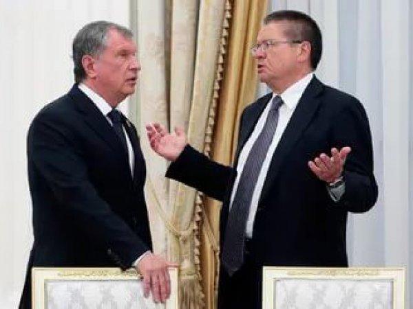 """СМИ узнали подробности получения взятки Улюкаевым в офисе """"Роснефти"""""""