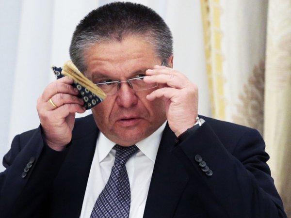 """Арестованному Алексею Улюкаеву экстренно вызвали """"скорую помощь"""""""