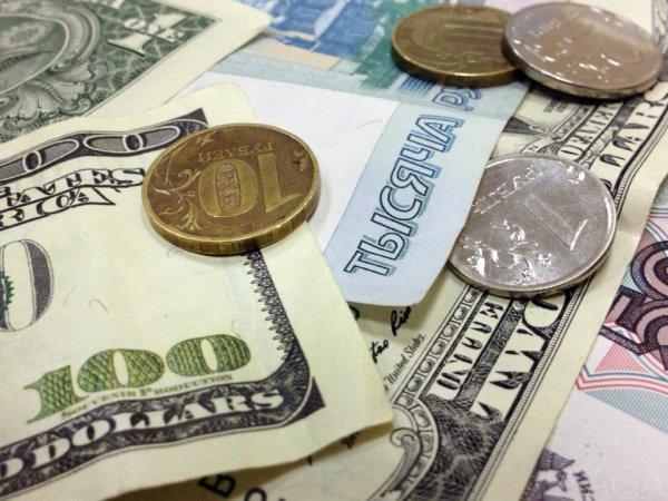 Курс доллара на сегодня, 12 ноября 2016: рубль продолжает ощутимо терять против доллара и евро