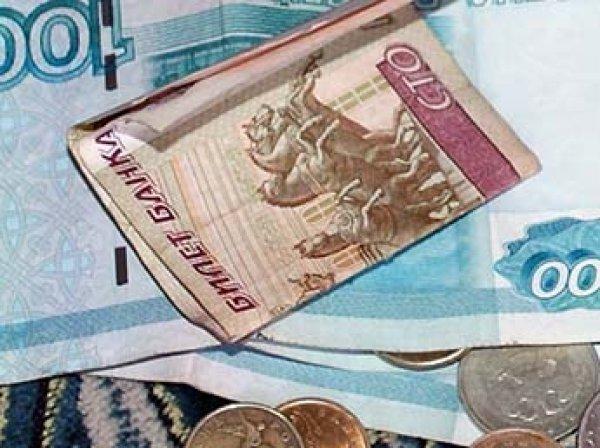 СМИ узнали, когда пенсии в России упадут ниже прожиточного минимума