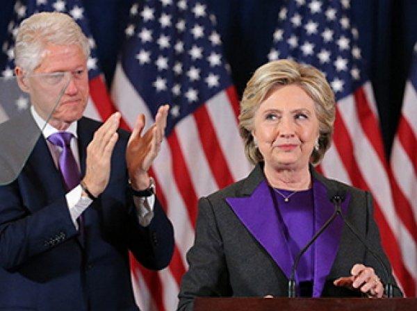 Выборы президента США: Хиллари Клинтон признала поражение и поздравила Трампа