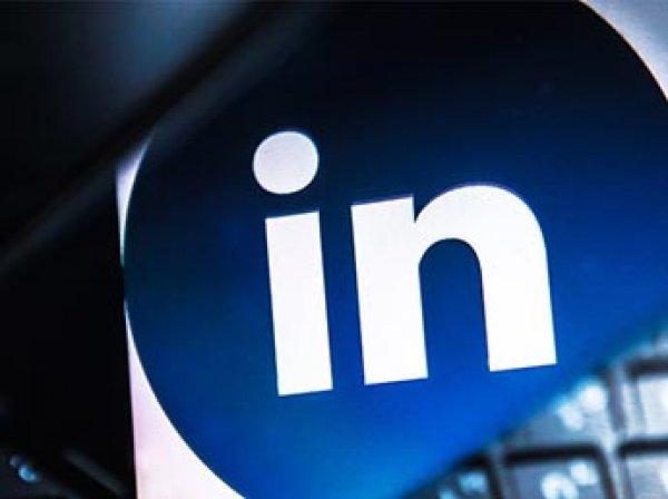 Мосгорсуд признал законной блокировку в России соцсети LinkedIn