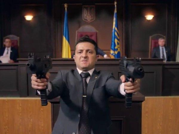 """Youtube ВИДЕО: Зеленский """"расстрелял"""" Верховную Раду"""