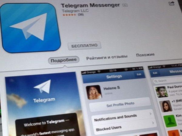 МИД России создал набор стикеров для Telegram