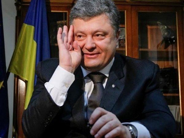 СМИ обнаружили незадекларированную виллу Порошенко в Испании (ФОТО)