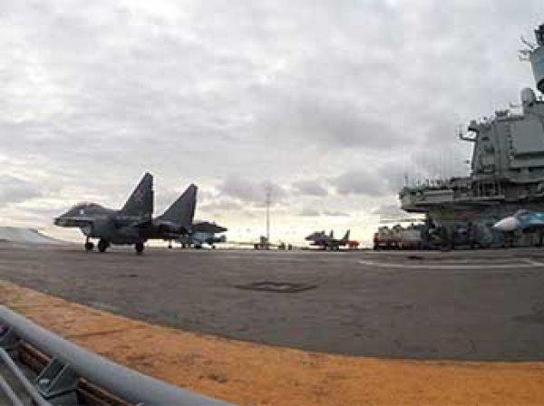 """Минобороны показало ВИДЕО боевых вылетов с крейсера """"Адмирал Кузнецов"""""""