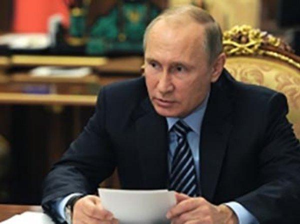 """В Кремле раскрыли содержание """"чудесного письма"""" Трампу"""