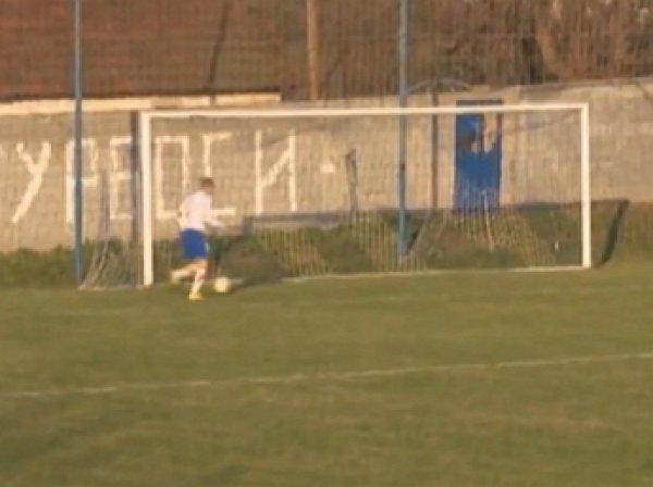 Опубликовано видео самого невероятного промаха в истории футбола