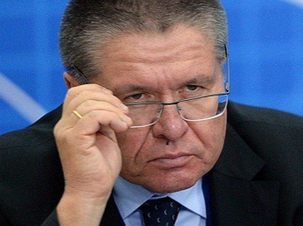 СК: Улюкаев является единственным фигурантом дела