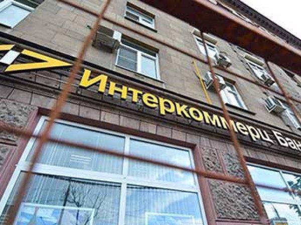 """Экс-главу банка """"Интеркоммерц"""" объявили в розыск по делу о мошенничестве на 4 млрд рублей"""