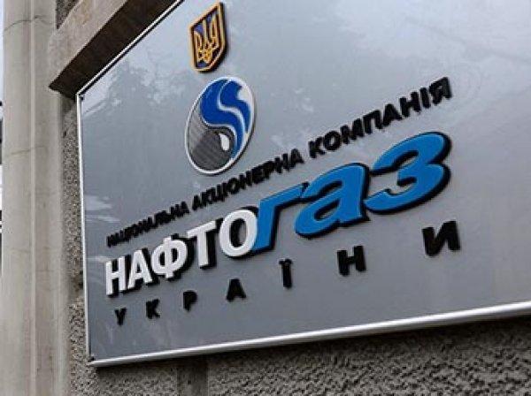 """Украина пригрозила """"Газпрому"""" повысить плату за транзит газа на  млрд"""
