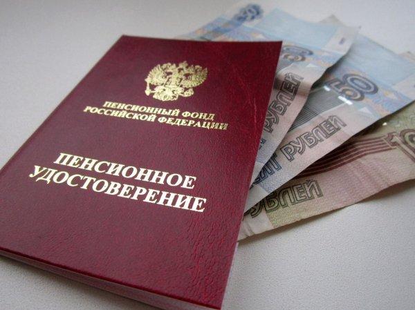 Индексация пенсий военным пенсионерам в 2017 году, последние новости: Путин пообещал выплатить по 5 тысяч рублей военным пенсионерам