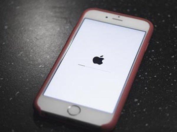 В iPhone нашли тайную функцию