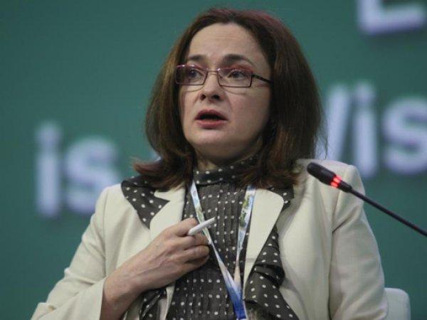 Курс доллара на сегодня, 24 ноября 2016: Набиуллина рассказала о стрессовом сценарии для рубля