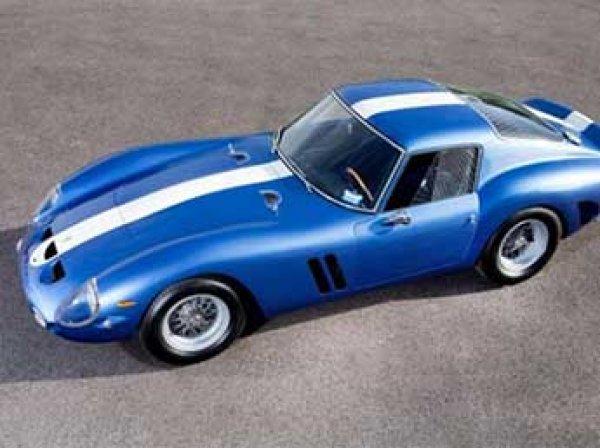 На продажу выставлен самый дорогой автомобиль в мире – Ferrari 250 GTO (ФОТО)