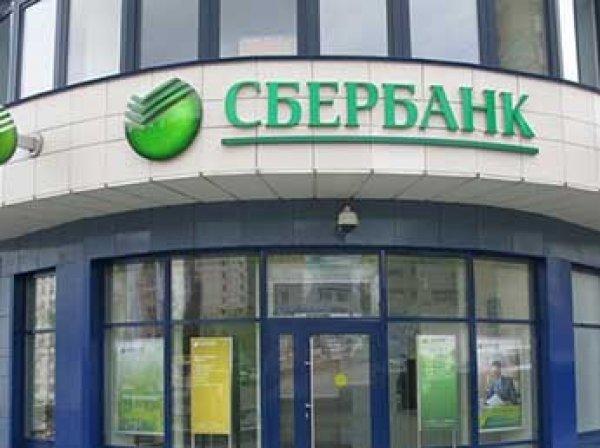 Сбербанк запросил паспортные данные у клиента для перевода 300 рублей