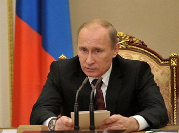 Путин поручил увеличить финансирование Северного Кавказа
