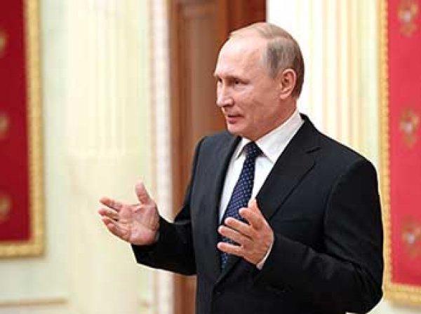 Путин рассказал географам, где заканчивается граница России (ВИДЕО)
