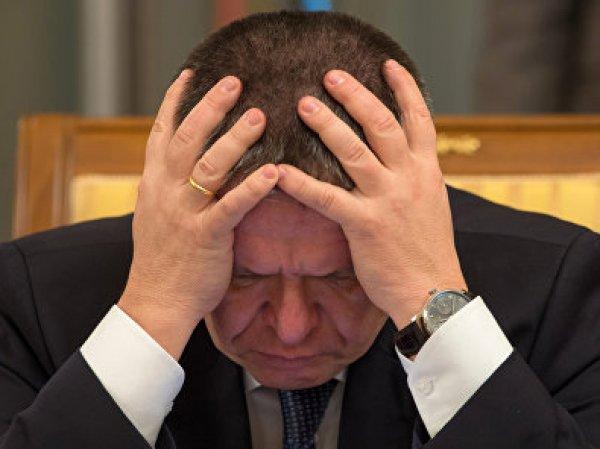 """Адвокат назвал действия ФСБ при задержании Улюкаева """"похищением человека"""""""