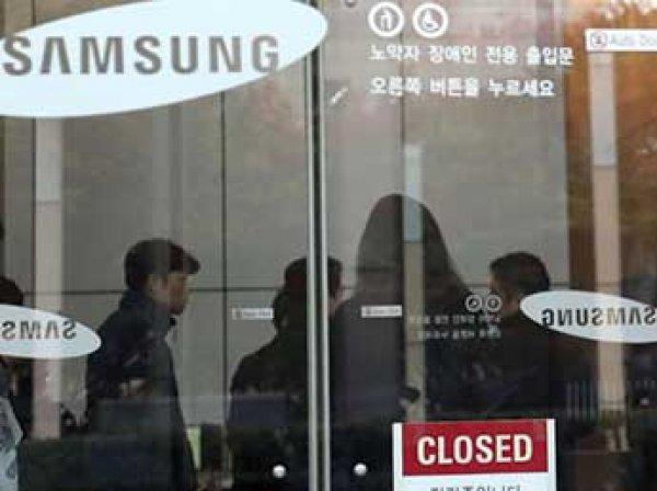 В Южной Корее впервые в истории обыскали штаб-квартиру Samsung