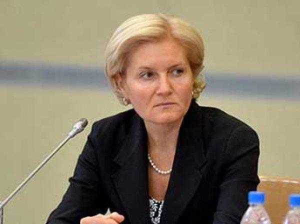 Голодец предложила освободить малоимущих россиян от подоходного налога