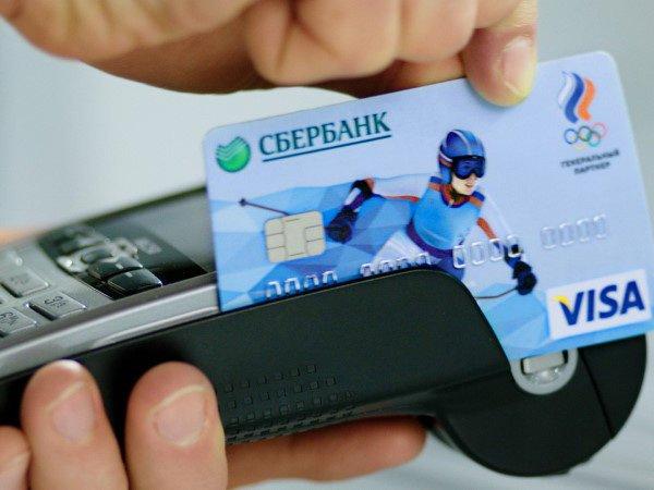 Слухи о блокировке карт Сбербанка в ноябре 2016 года вызвали переполох в соцсетях