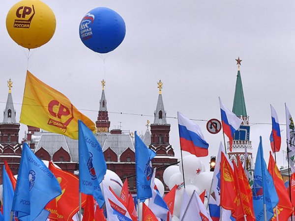 """Шествие 4 ноября 2016 года в Москве """"Мы едины!"""": около 80 тысяч человек приняли участие в акции (ФОТО)"""