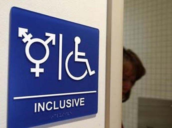 Сеть взорвали ФОТО бесполых туалетов в школах Лондона