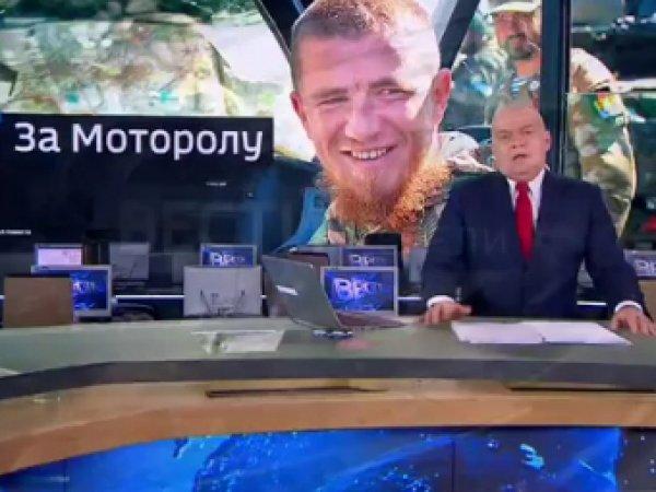 """В эфире """"России 1"""" показали задержанных за убийство Моторолы (ВИДЕО)"""
